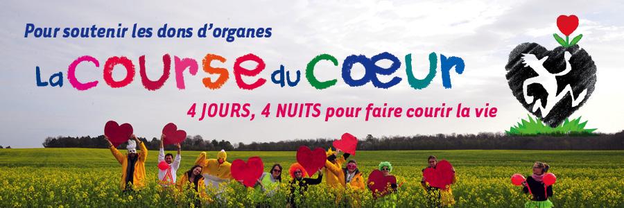 Bandeau_la_course_du_coeur