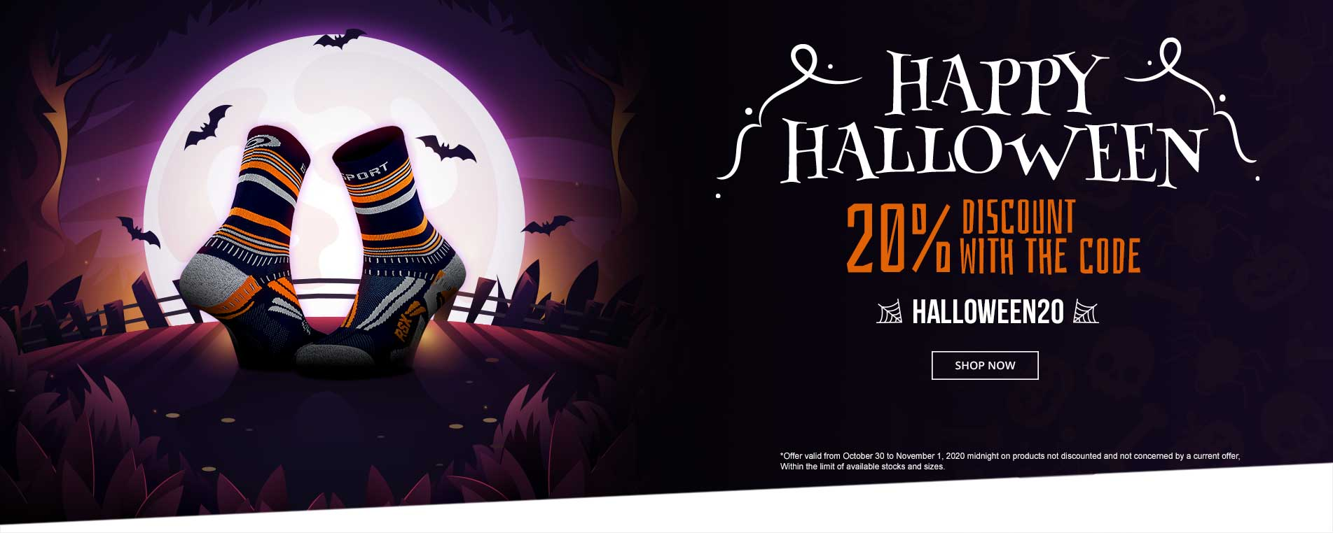 Halloween: Trick or treat! Take advantage of our terrifying to equip yourself for your workouts or your sport at home.
